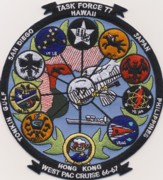 Task Force 77 66'-67' Cruise Patch