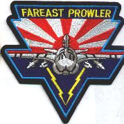 VAQ-136 'FAREAST PROWLER' Patch