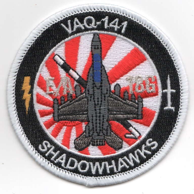 VAQ-141 E/A-18G 'Bullet' Patch (Red Sun Rays)