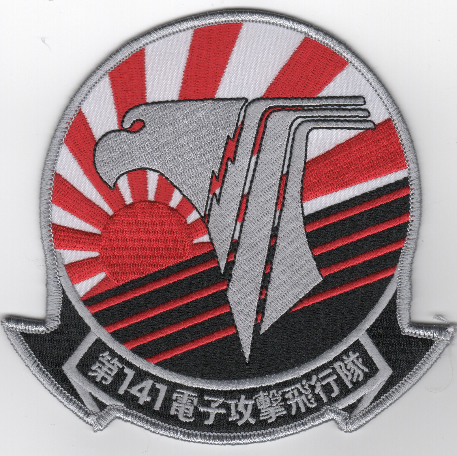 VAQ-141 Squadron Patch (Japanese/Large)