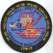 VF-103 'To Hell & Back' 2004 Cruise Patch