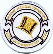 VF-14 80th Anniversary Patch (Round)