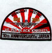 VF-154 10th Anniversary Patch