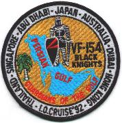 CV-62/VF-154 '92 Indian Ocean Cruise Patch