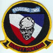 VF-2 Shield Patch