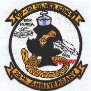 VF-92 20th Anniversary Repro Patch