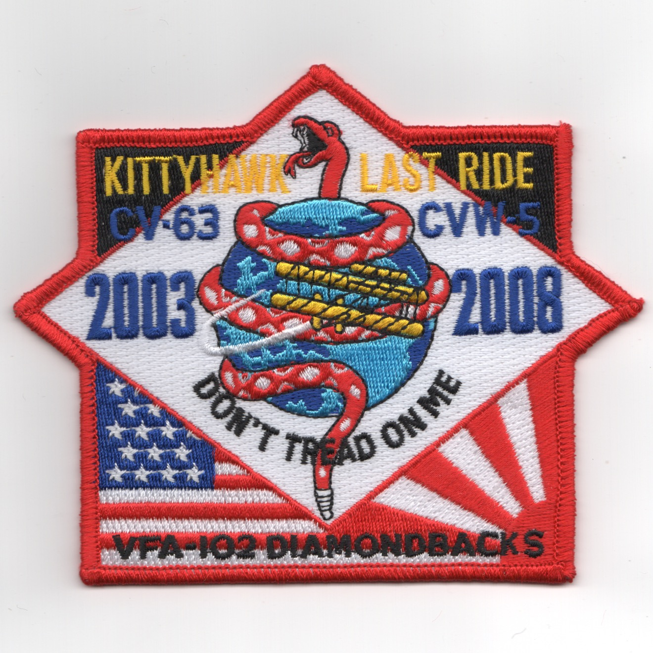 VFA-102 '2008 LAST RIDE' Cruise Patch