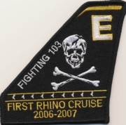 VFA-103 First Cruise Patch (Tailfin)