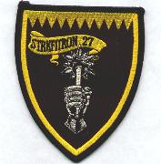VFA-27 Squadron Shield Patch (Med)