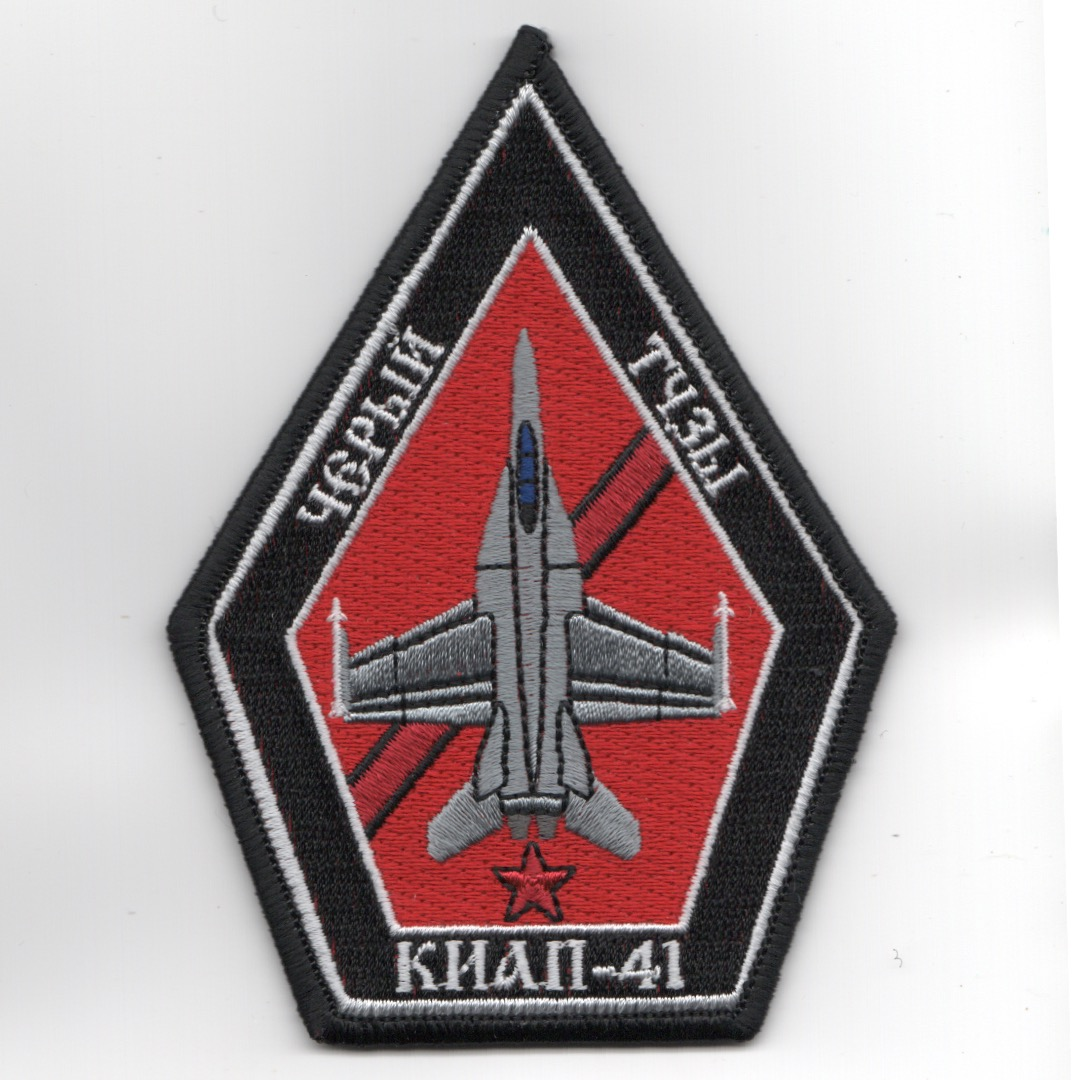 VFA-41 'COFFIN' Patch (RED AIR)