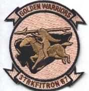 VFA-87 Squadron Patch (Desert-Small)
