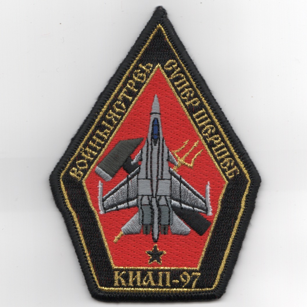 VFA-97 'RED AIR' COFFIN Patch (Velcro)