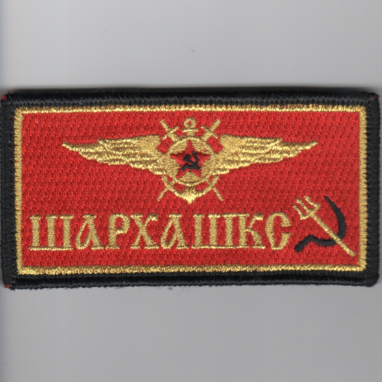 VFA-97 'RED AIR' Nametag ('WARHAWK'/Velcro)