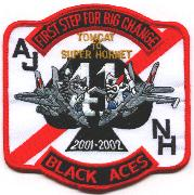 VF-to-VFA-41 First Step Patch