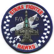 VMFA-533 Aircraft Patch