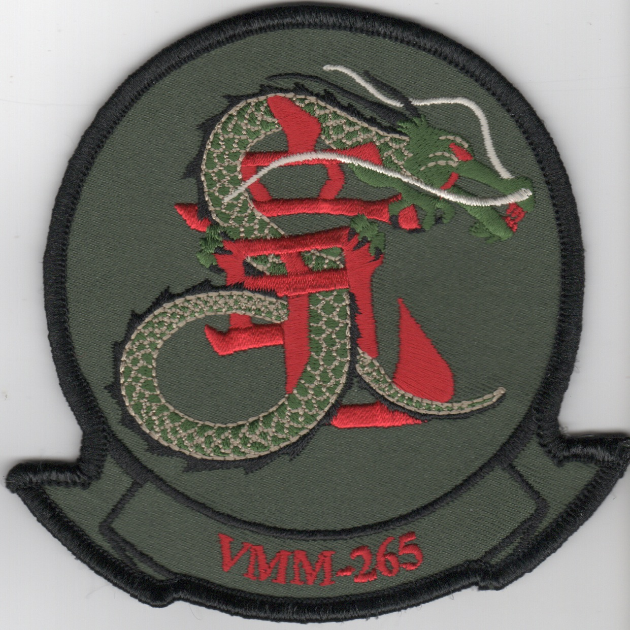 VMM-265 Squadron (Subd/Red Letters)